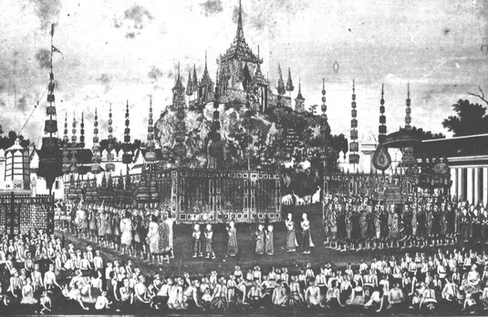 The photograph of Khao-Krai-Las in the grand palace<br />  that used in the royal hair trimming ceremony. From http://www.reurnthai.com